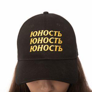 Yunost x KFC Cap