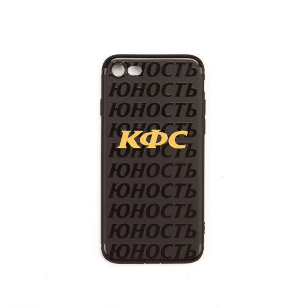 yunost x kfc phonecase