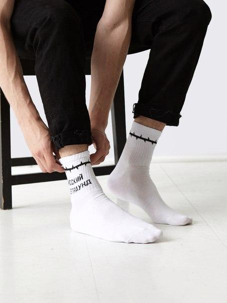 volchok socks