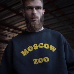 Felix Malikovich Moscow Zoo Sweatshirt – Unisex