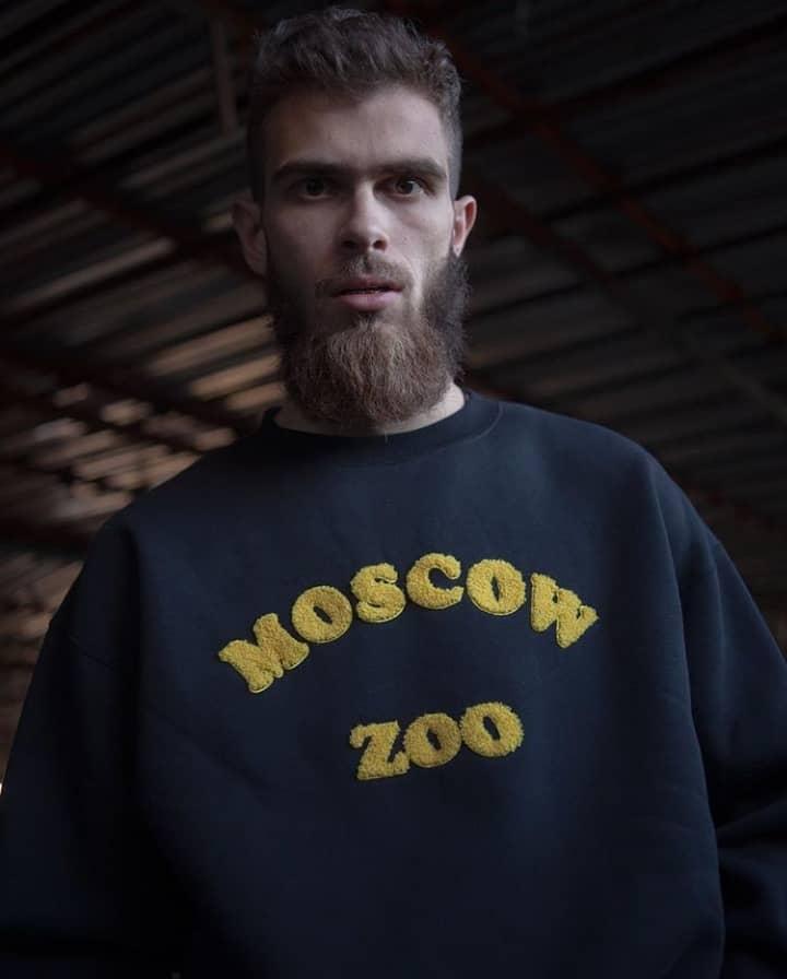 moscow zoo sweatshirt