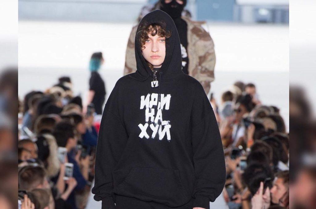 Vetements russian hoodie