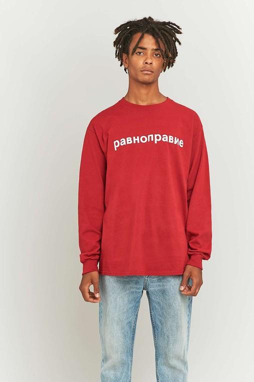 Urban outfitters cyrillic sweatshirt