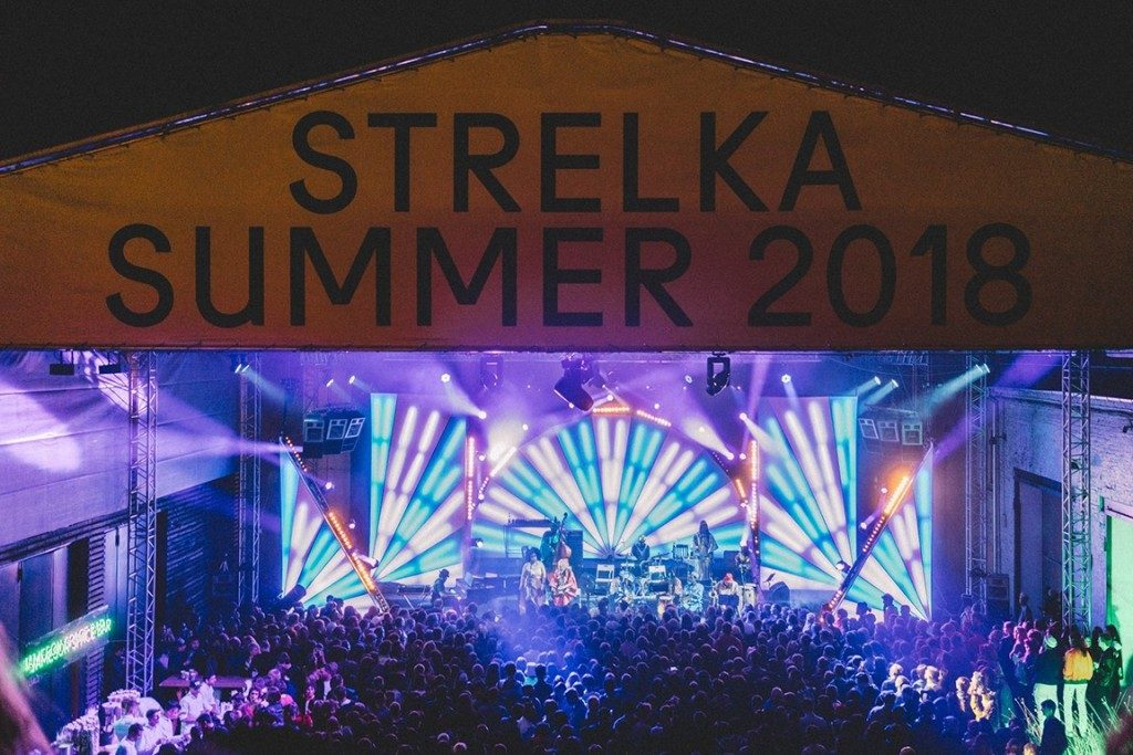 Strelka summer opening party