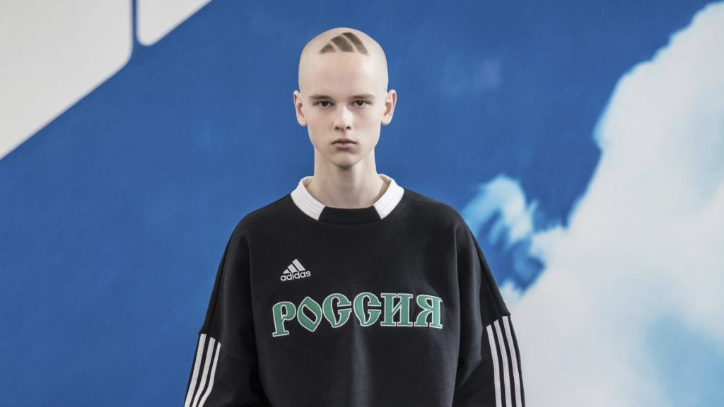 Gosha Rubchinsky x Adidas