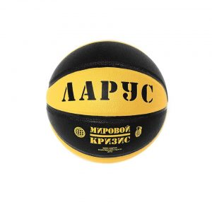 La Russe World Crisis Basketball Black/Yellow