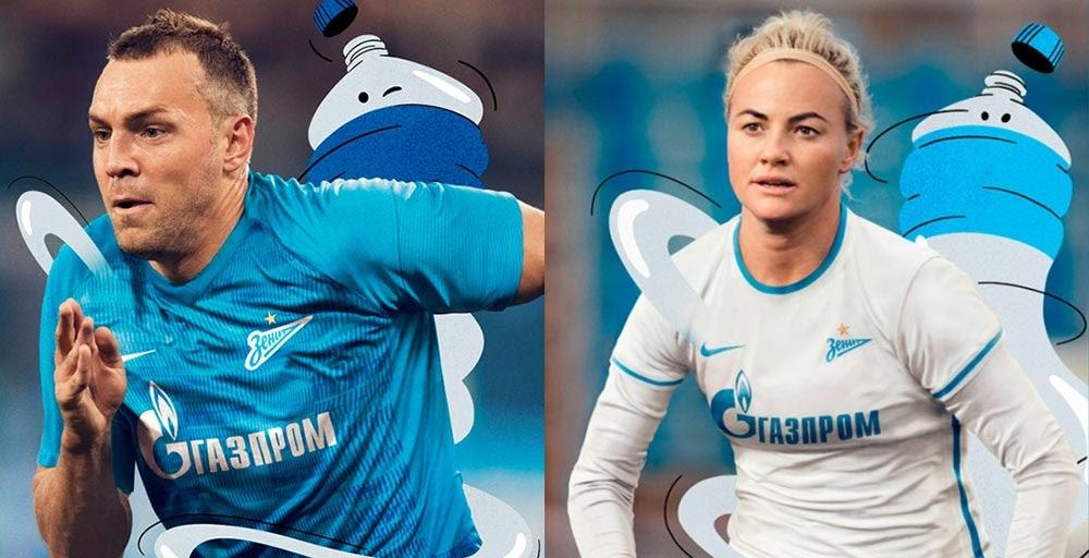 KollektivMSK Reviews: Russian Premier League Kits 2021/22